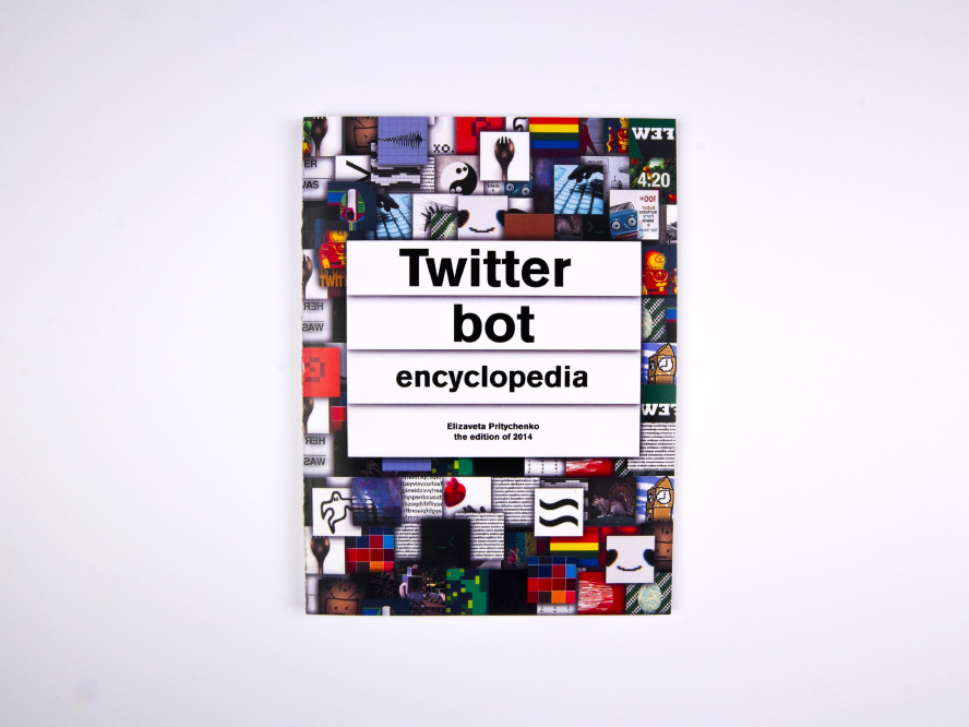Twitter Bot Encyclopedia